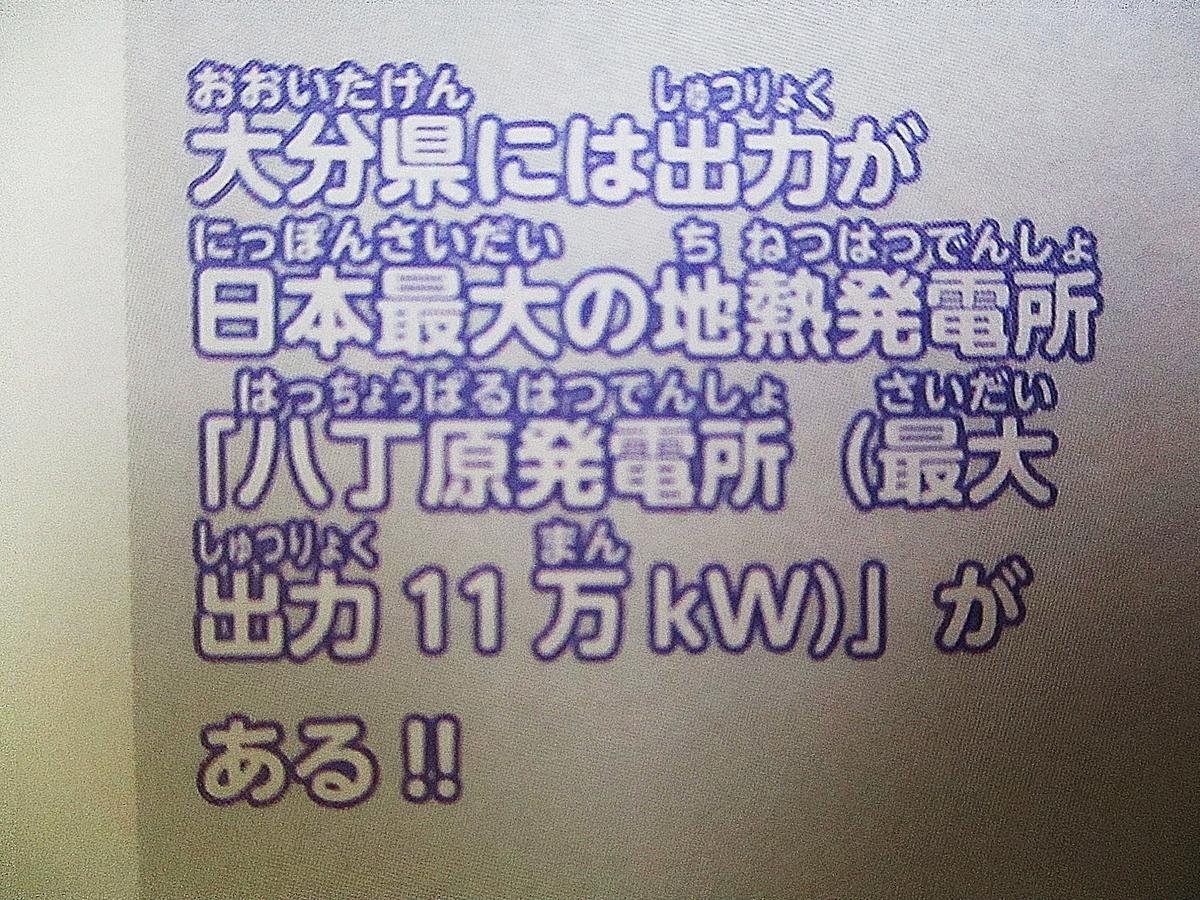 f:id:genshiohajiki:20200606104057j:plain