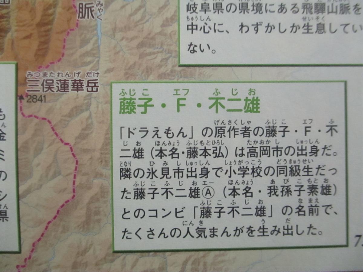 f:id:genshiohajiki:20200606104420j:plain