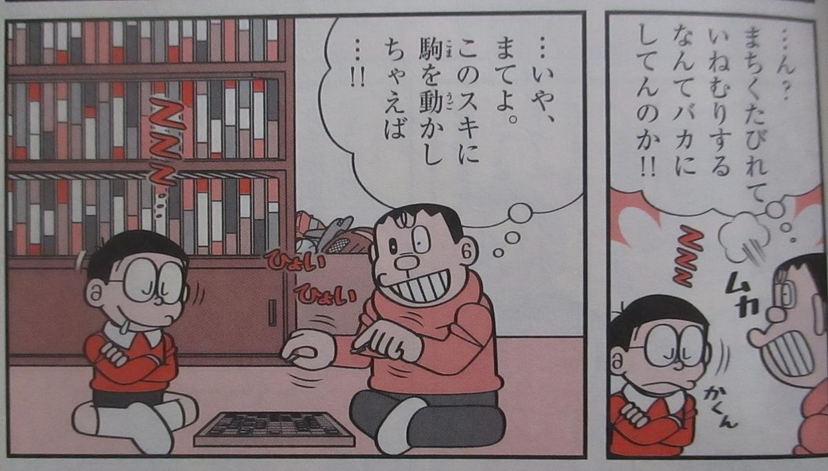 f:id:genshiohajiki:20200606114126j:plain