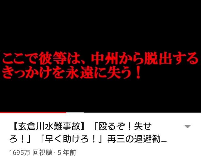 f:id:genshiohajiki:20200607175327j:image