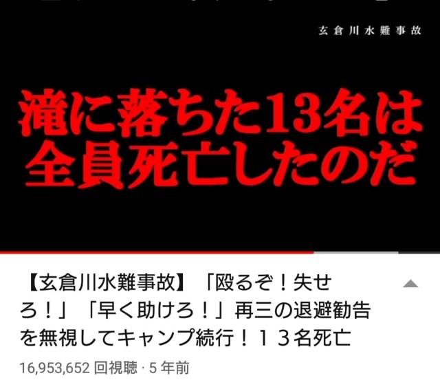 f:id:genshiohajiki:20200607175408j:image