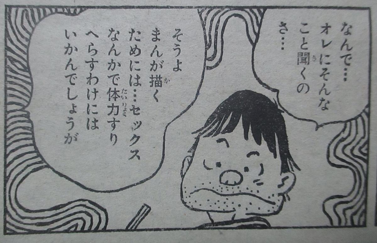 f:id:genshiohajiki:20200702030659j:plain