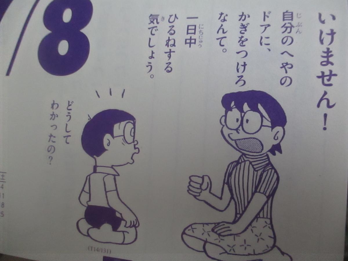 f:id:genshiohajiki:20200704165001j:plain