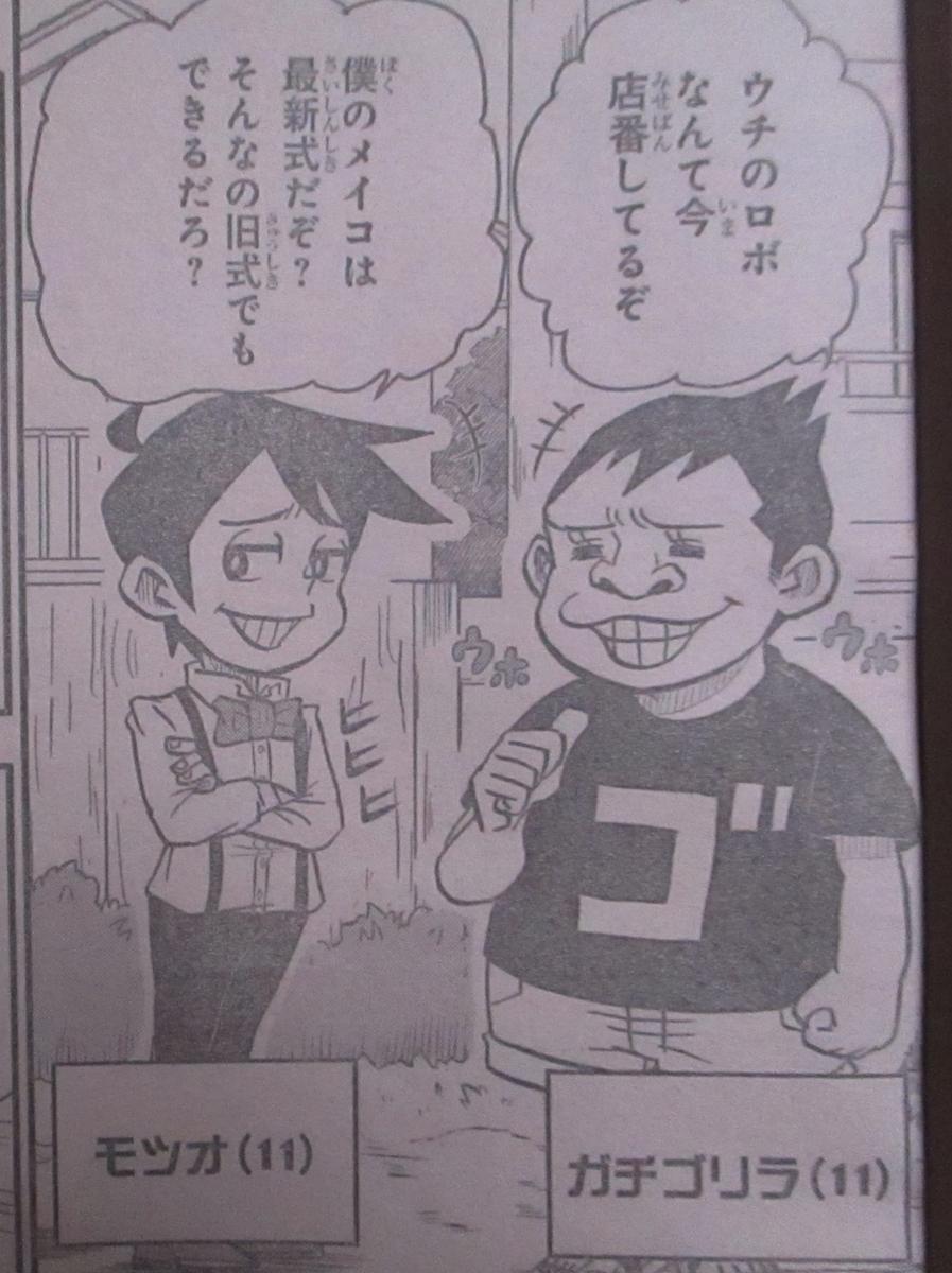 f:id:genshiohajiki:20200707011855j:plain