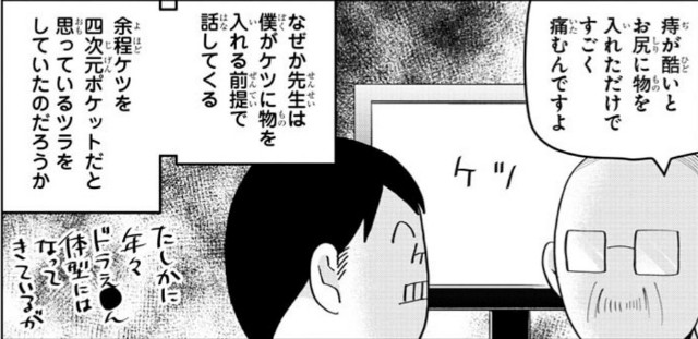 f:id:genshiohajiki:20200709223713j:image