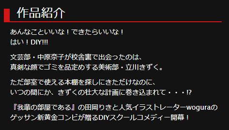 f:id:genshiohajiki:20200710010350p:plain