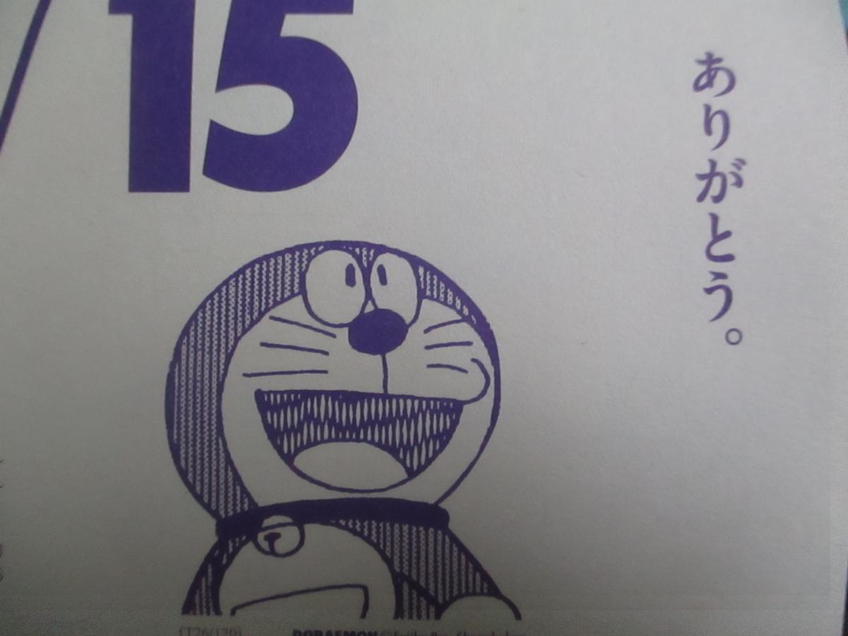 f:id:genshiohajiki:20200712203258j:plain
