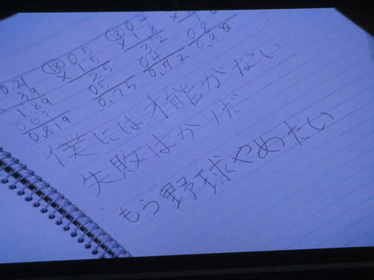 f:id:genshiohajiki:20200714234517j:plain
