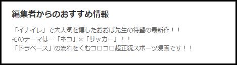 f:id:genshiohajiki:20200717004954p:plain