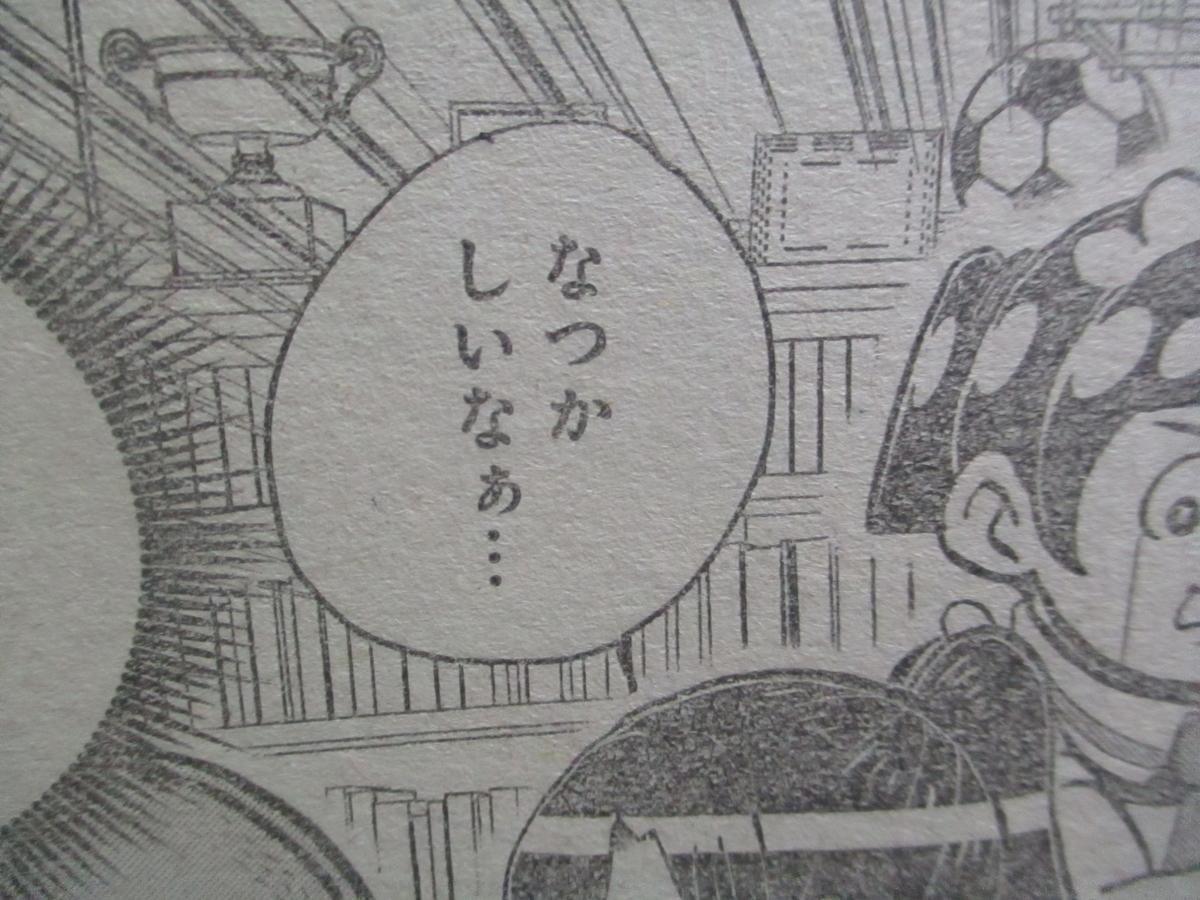 f:id:genshiohajiki:20200721013133j:plain