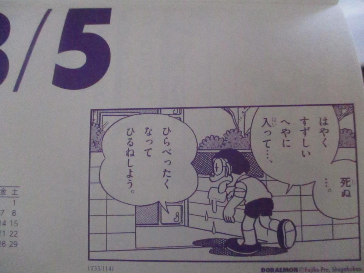 f:id:genshiohajiki:20200801232823j:plain