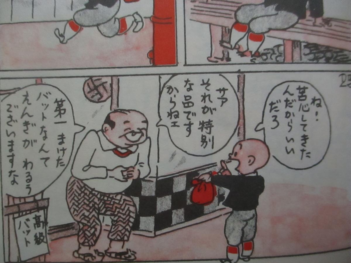 f:id:genshiohajiki:20200802111400j:plain