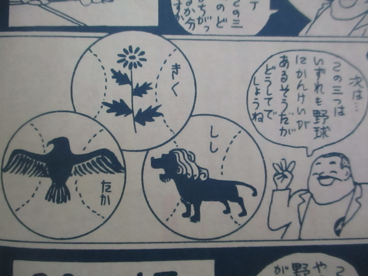 f:id:genshiohajiki:20200802123123j:plain