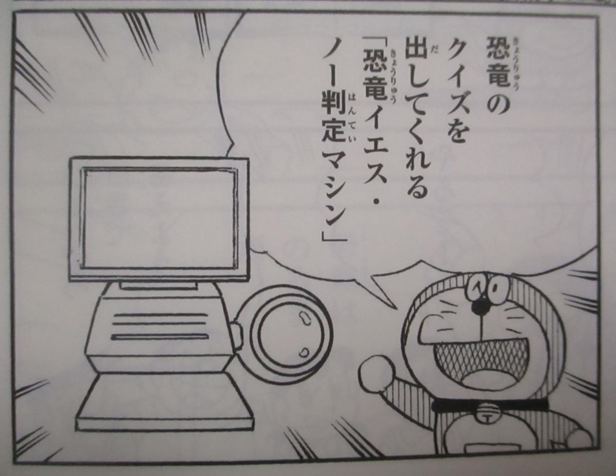 f:id:genshiohajiki:20200807061633j:plain
