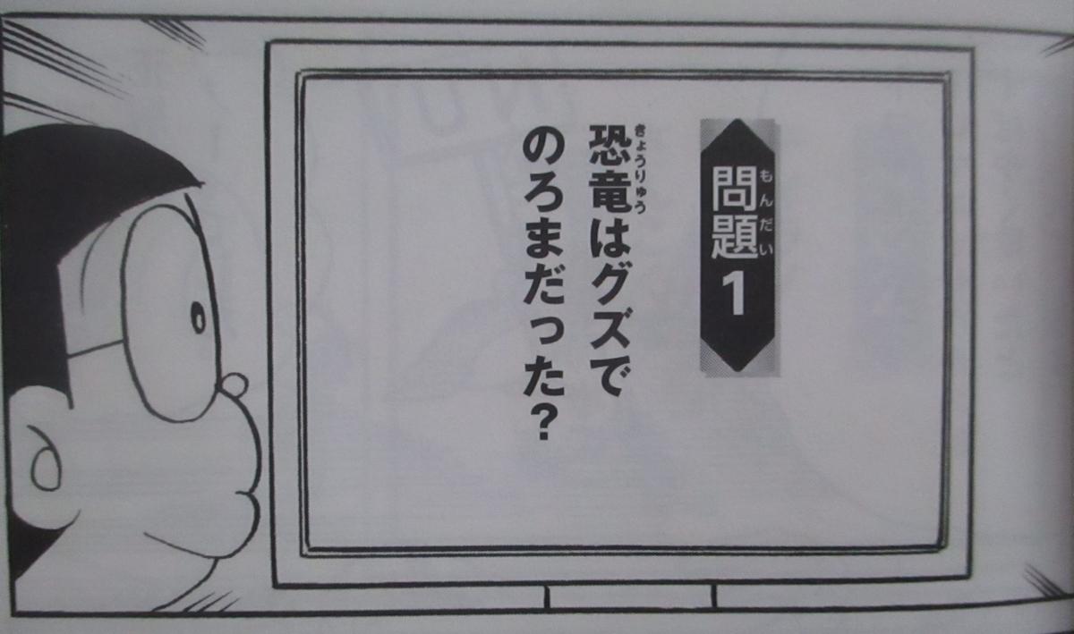 f:id:genshiohajiki:20200807062522j:plain