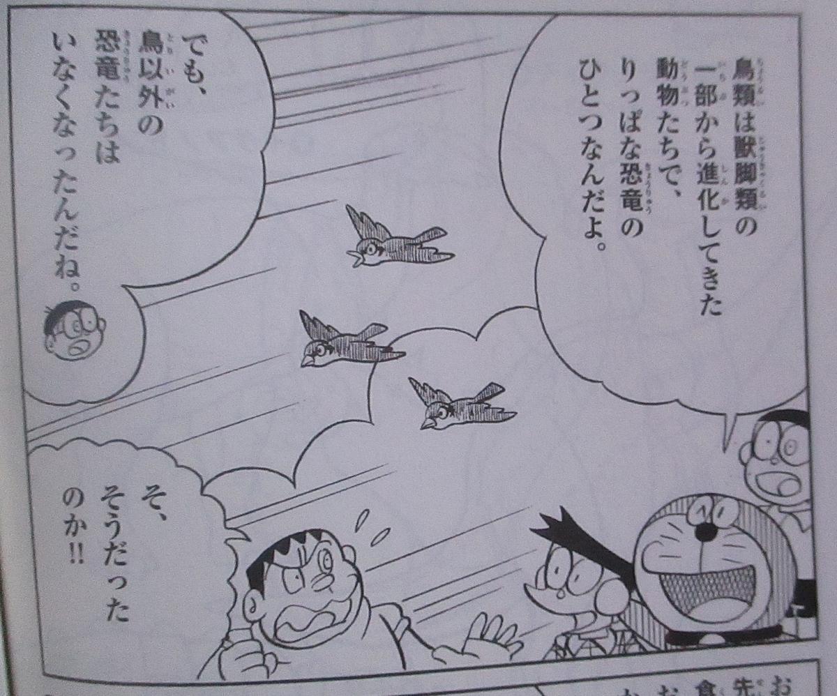 f:id:genshiohajiki:20200807064147j:plain