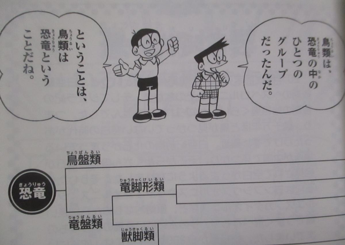 f:id:genshiohajiki:20200807064215j:plain