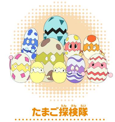 f:id:genshiohajiki:20200813182949p:plain