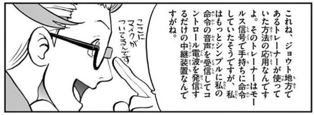 f:id:genshiohajiki:20200904222343j:image