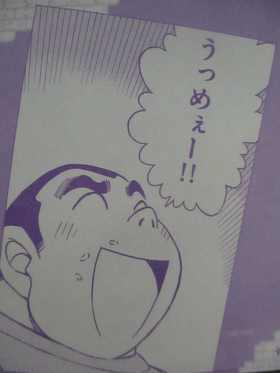 f:id:genshiohajiki:20200918071735j:plain