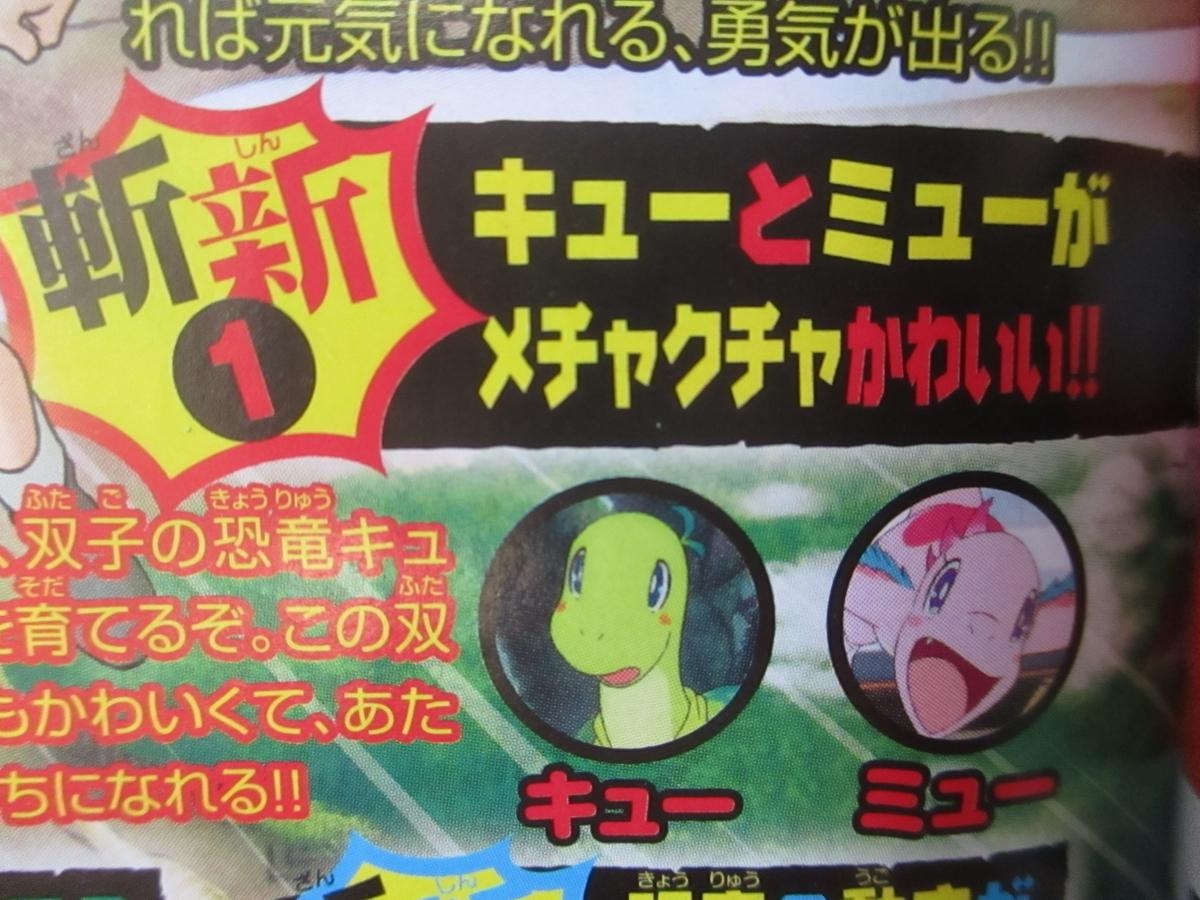 f:id:genshiohajiki:20200928123750j:plain
