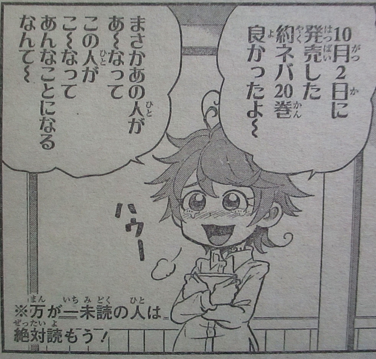 f:id:genshiohajiki:20201009065413j:plain