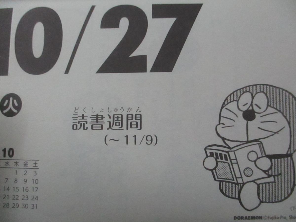 f:id:genshiohajiki:20201024193618j:plain