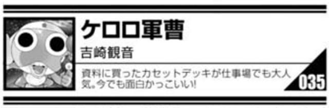 f:id:genshiohajiki:20201025231805j:plain