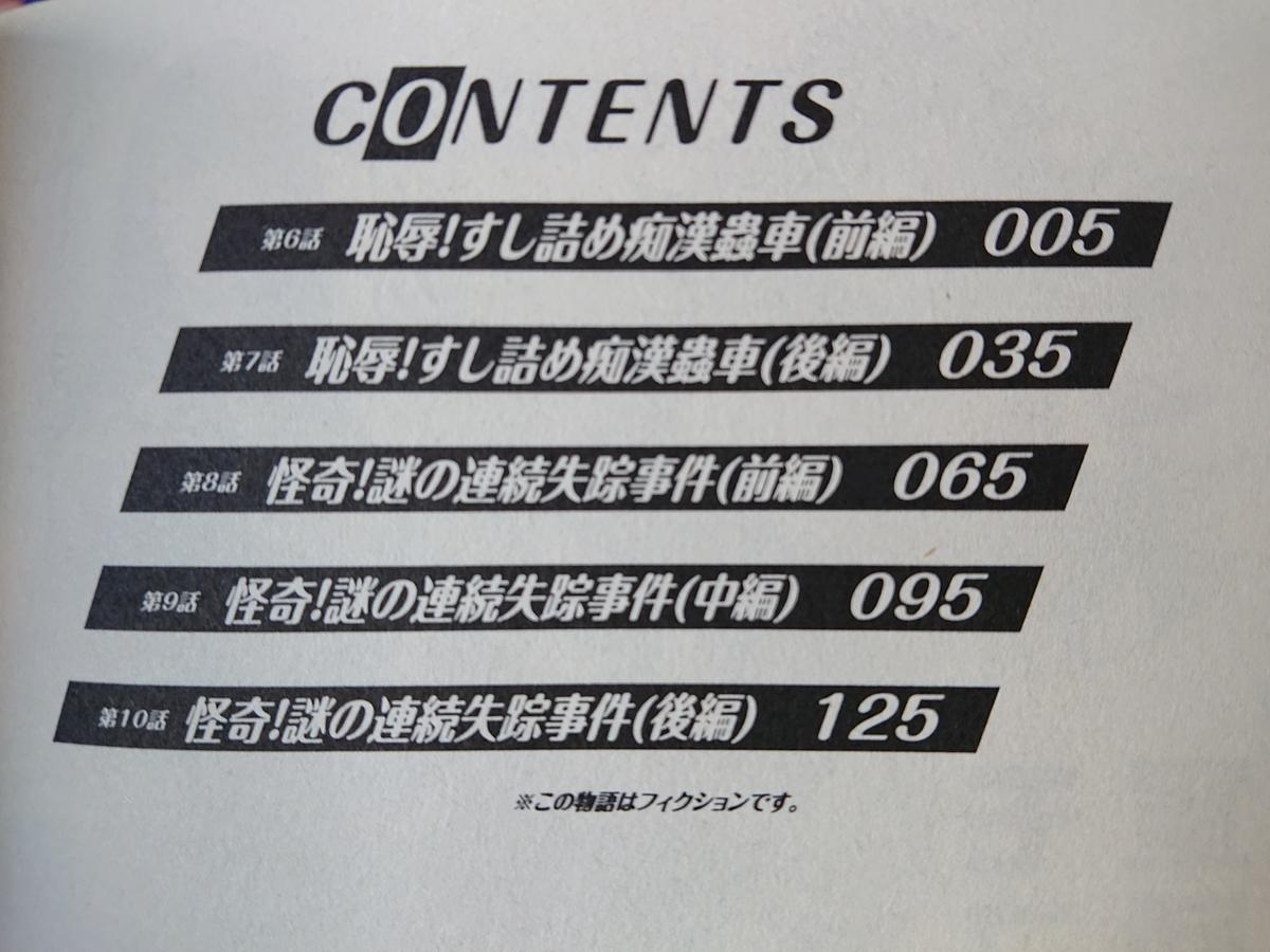 f:id:genshiohajiki:20201128101016j:plain