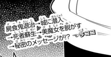 https://cdn-ak.f.st-hatena.com/images/fotolife/g/genshiohajiki/20201128/20201128102833.jpg