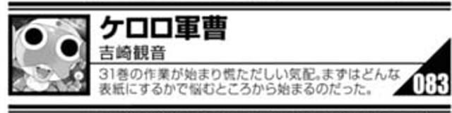 f:id:genshiohajiki:20201128133305j:image