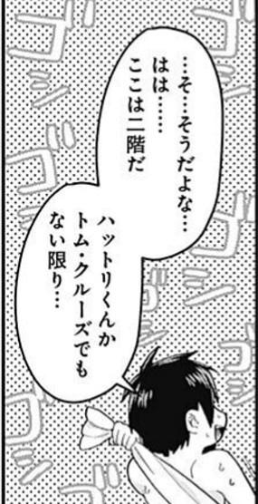f:id:genshiohajiki:20201214013130j:image