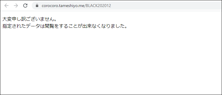 f:id:genshiohajiki:20201219160934p:plain
