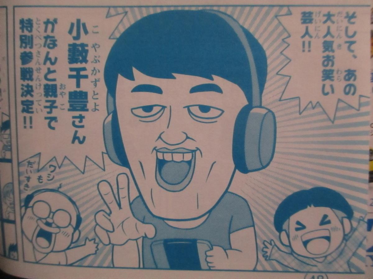 f:id:genshiohajiki:20201219161656j:plain