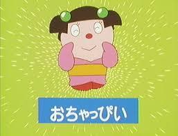 f:id:genshiohajiki:20201228020519p:plain