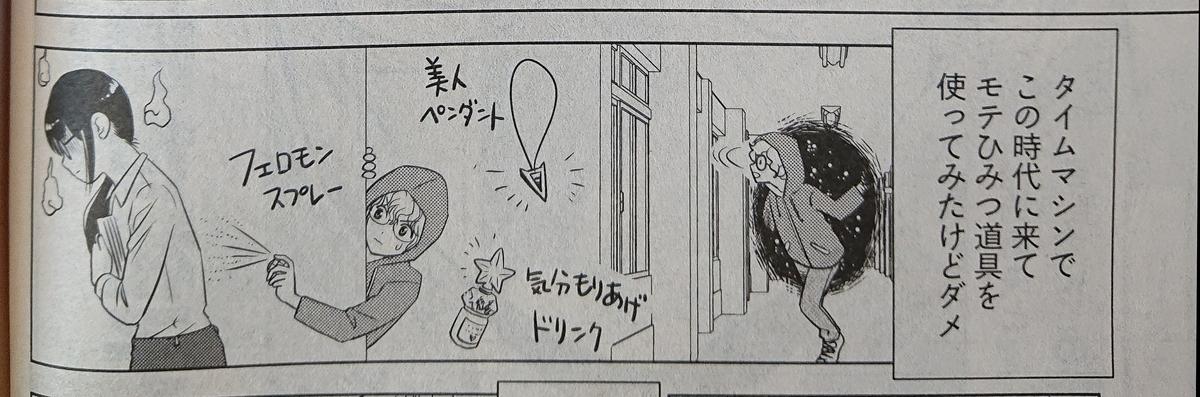 f:id:genshiohajiki:20210111121858j:plain
