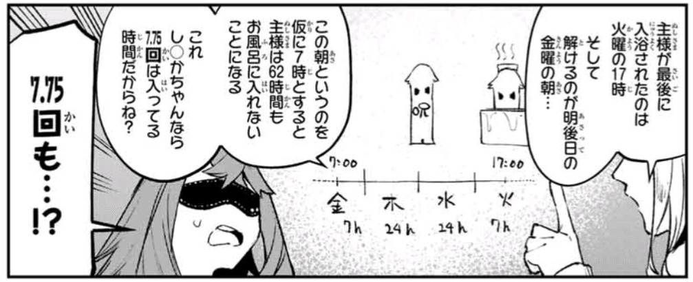 f:id:genshiohajiki:20210114224341j:plain