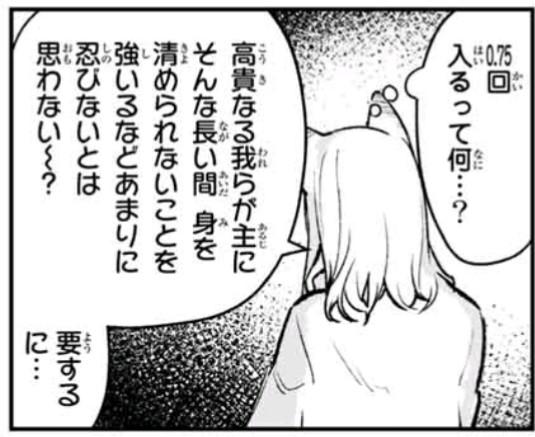 f:id:genshiohajiki:20210114224409j:plain