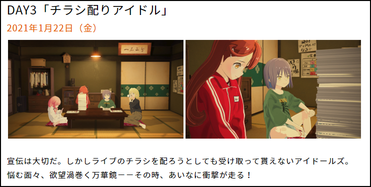 f:id:genshiohajiki:20210123154227p:plain