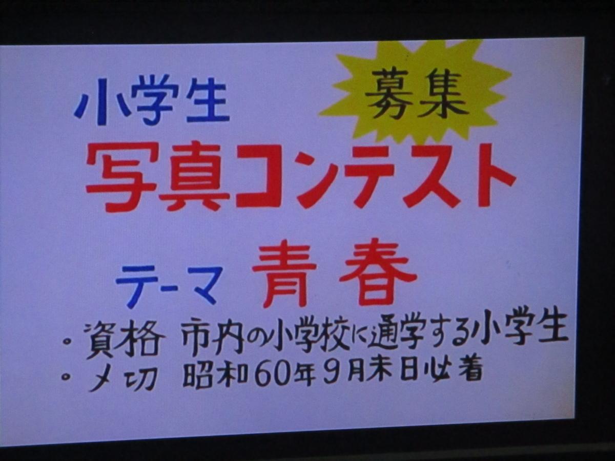 f:id:genshiohajiki:20210126233339j:plain