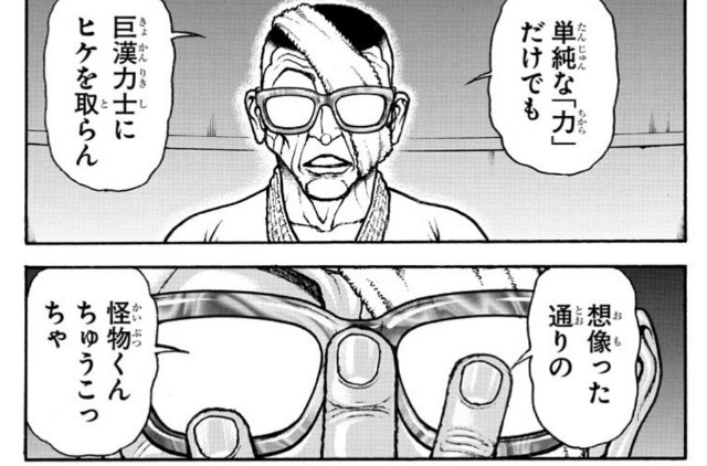 f:id:genshiohajiki:20210208015722j:plain