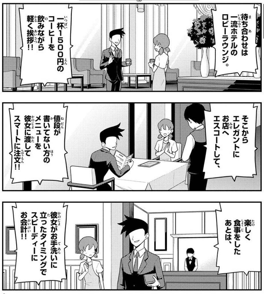 f:id:genshiohajiki:20210211043432j:plain