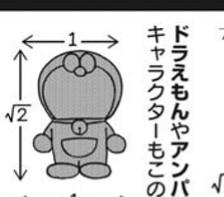 f:id:genshiohajiki:20210214210348j:plain