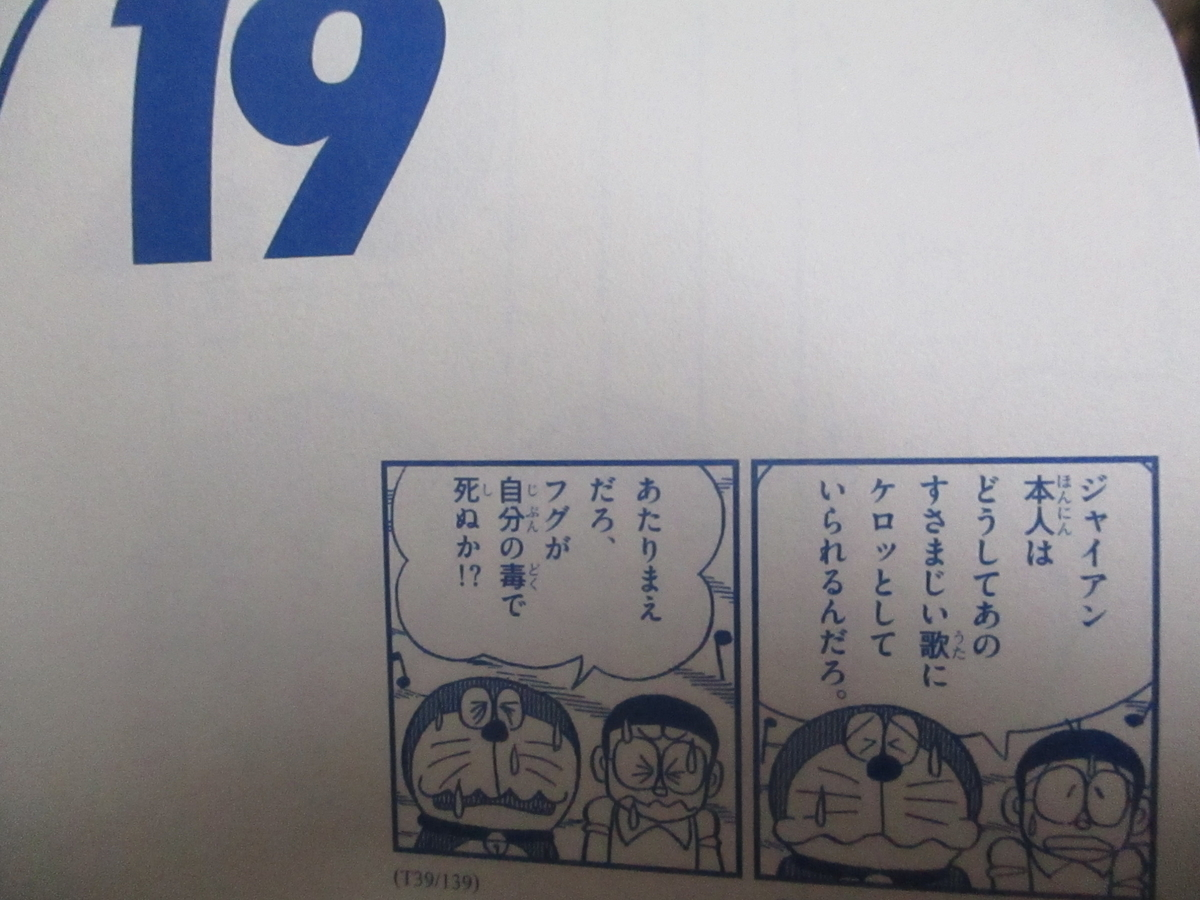 f:id:genshiohajiki:20210219035537j:plain