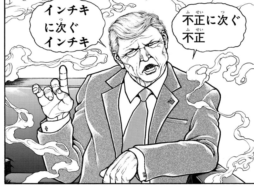 f:id:genshiohajiki:20210220175933j:plain