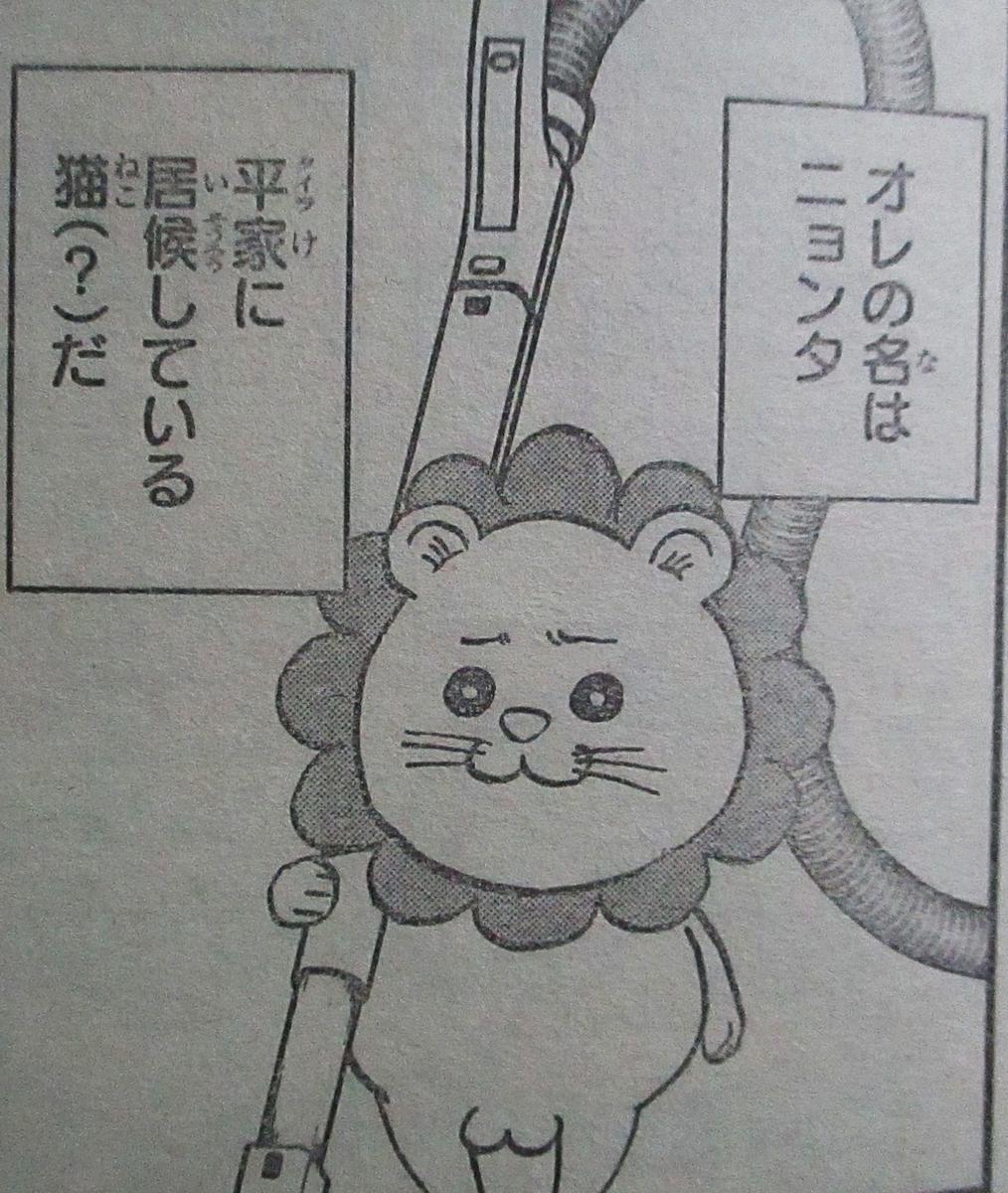 f:id:genshiohajiki:20210223181236j:plain