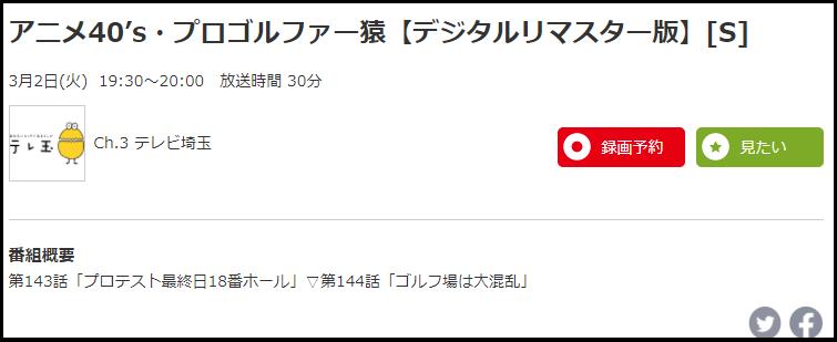f:id:genshiohajiki:20210225065049p:plain