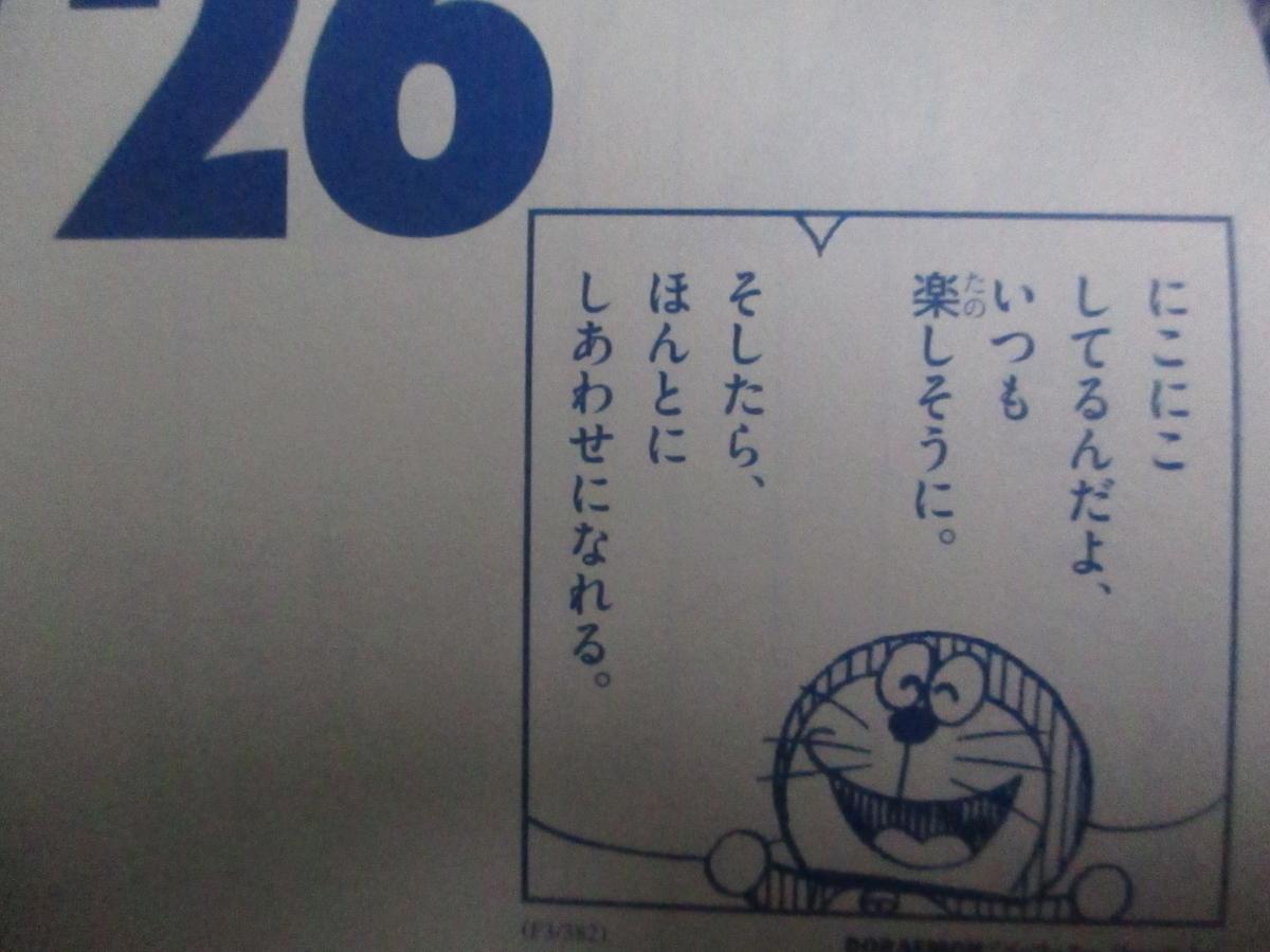 f:id:genshiohajiki:20210226222156j:plain