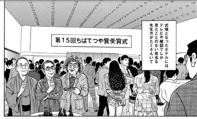 f:id:genshiohajiki:20210304064816j:plain