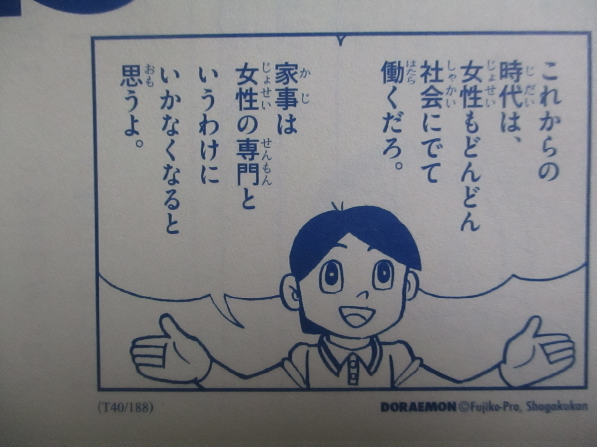 f:id:genshiohajiki:20210315023728j:plain